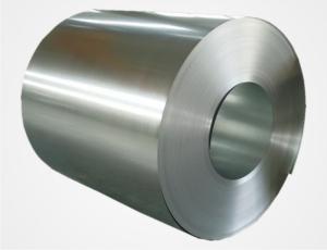 Alumínio para isolamento industrial - Acusterm isolamentos termicos e acusticos - entregamos em todo o Brasil